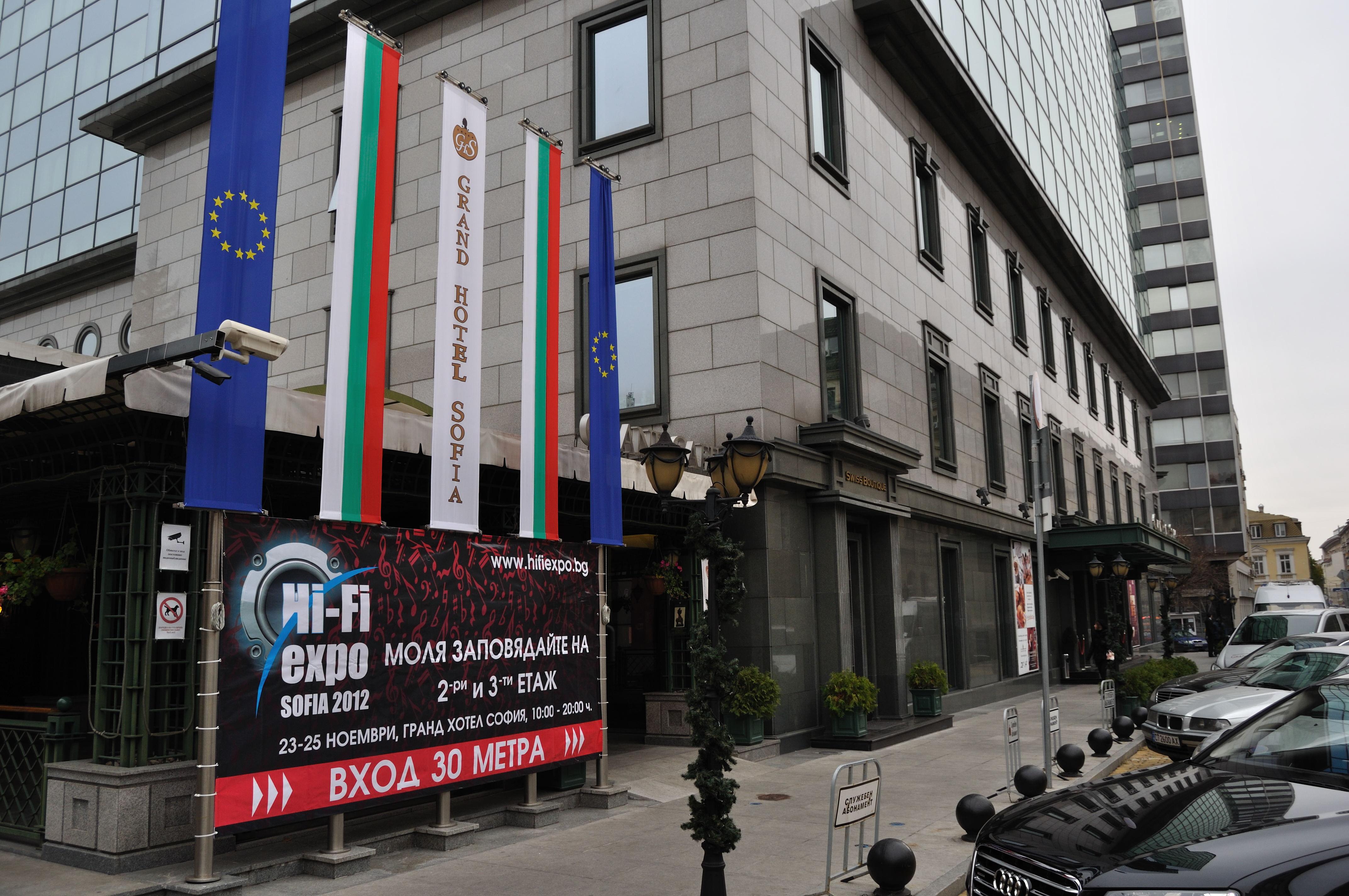 Hi-Fi Expo 2012 Grand Hotel Sofia